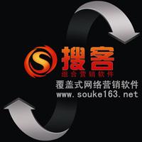 企业网络推广怎么做?郑州网络推广就用搜客组合营销软件QQ:459223430