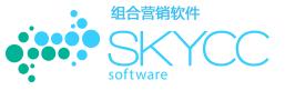 说说用了几年skycc组合营销软件的感受