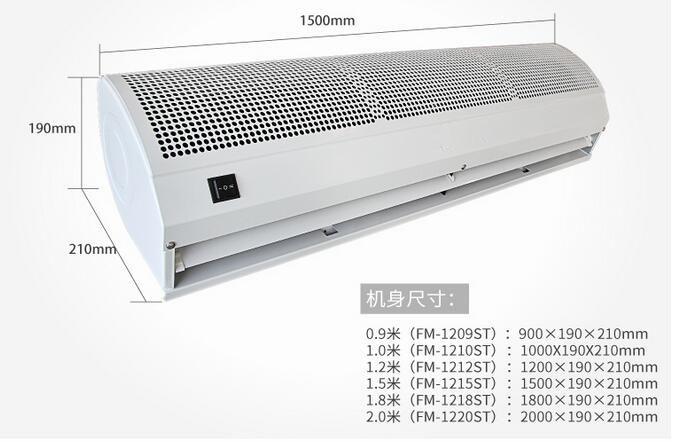 河北风幕机厂家工业型空气幕德祥更专业离心式风幕机高效率低价位