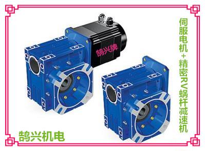 价格厂家中空涡轮蜗杆减速鹄兴牌NMRV90-60-100B5